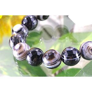 【送料無料】《珠径12mm 内径16.5cm》 天眼石  パワーストーン天然石ブレスレット code8705|karen-ya