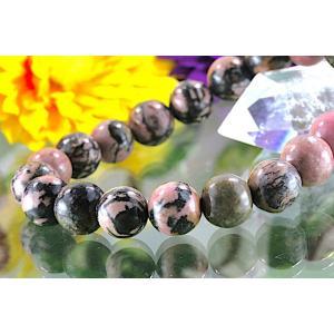 【送料無料】《珠径10mm 内径16.5cm 》テンドリック ロードナイト パワーストーン天然石ブレスレット code8741|karen-ya