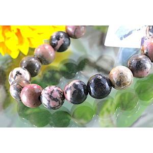 【送料無料】《珠径10mm 内径15.5cm 》テンドリック ロードナイト パワーストーン天然石ブレスレット code8747|karen-ya