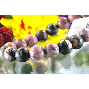 【送料無料】《珠径10mm 内径15.5cm 》テンドリック ロードナイト パワーストーン天然石ブレスレット code8753|karen-ya