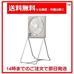 ドウシシャ 折りたためる扇風機 ブラウン|karimerobox