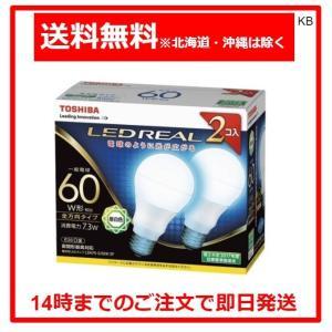 東芝LED電球LDA7N-G/60W(2個入り)昼白色|karimerobox