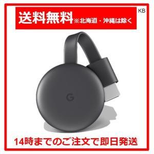 グーグル クロームキャスト Google Chromecast GA00439-JP チャコール karimerobox