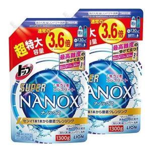 トップ スーパーナノックス 洗濯洗剤 液体 詰め替え 超特大1300g 2個セット karimerobox