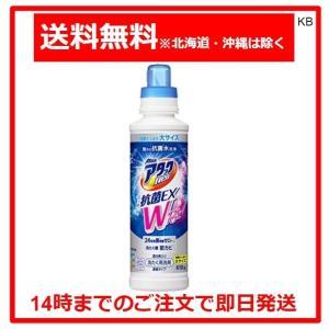 アタックNeo 洗濯洗剤 濃縮液体 抗菌EX Wパワー 本体 610g karimerobox