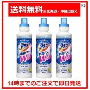 アタックNeo 洗濯洗剤 濃縮液体 抗菌EX Wパワー 本体 610g 3本セット karimerobox