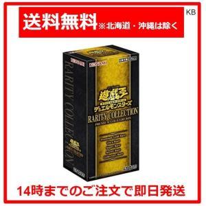 遊戯王OCG デュエルモンスターズ RARITY COLLECTION -PREMIUM GOLD EDITION- BOX|karimerobox