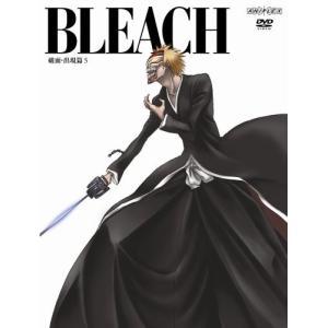 BLEACH 破面(アランカル)・出現篇 5 完全生産限定版 DVD karimerobox