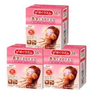 花王 めぐりズム 蒸気でホットアイマスク 無香料 (14枚入)×3個セット karimerobox