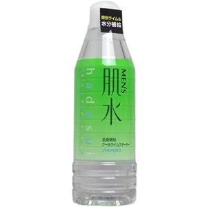 メンズ肌水 ボトルタイプ 400ml|karimerobox