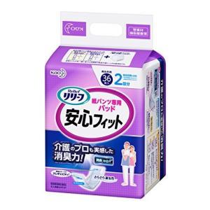 リリーフ 紙パンツ専用パッド 安心フィット 36枚入 karimerobox