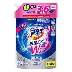 アタックNeo 抗菌EX Wパワー 洗濯洗剤 濃縮液体 詰替用 大容量 1300g karimerobox