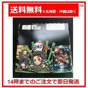 ロッテ ビックリマン 鬼滅の刃マンチョコ 箱売り未開封(30個入り)|karimerobox