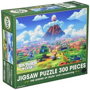ゼルダの伝説 夢をみる島  ジグソーパズル 300ピース karimerobox