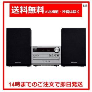 パナソニック CDステレオシステム SC-PM250-S シルバー|karimerobox