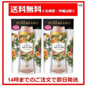 レノア ハピネス アロマジュエル 衣類の香りづけ アプリコット&ホワイトフローラルブーケ 詰め替え 455mL×2袋 karimerobox