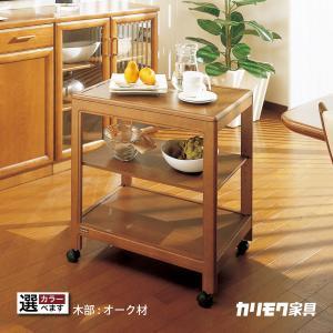 カリモク ワゴン AS6116 キャスター付き オーク材 補助テーブルにも シンプル モダン 国産 karimoku|karimokutokuyaku