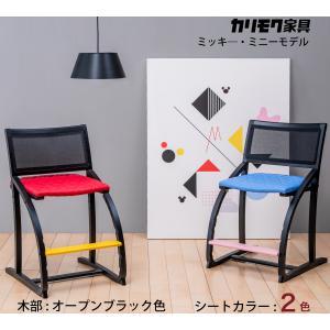 カリモク 【クレシェ】 ミッキー・ミニーをモチーフ 学習椅子 デスクチェア XT2431 cresce ずっとサポートチェア ディズニー karimokutokuyaku