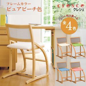 カリモク クレシェ デスクチェア XT2401 ピュアビーチ色 学習椅子 シートカラー4色 cresce ずっとサポートチェア|karimokutokuyaku