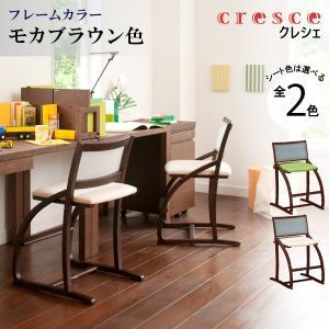 カリモク クレシェ モカブラウンB色 学習椅子 デスクチェア XT2401 シートカラー2色 cresce ずっとサポートチェア karimokutokuyaku