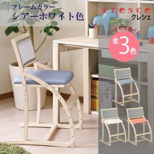 カリモク クレシェ デスクチェア XT2401 シアーホワイトB色 学習椅子 シートカラー3色 cresce ずっとサポートチェア|karimokutokuyaku