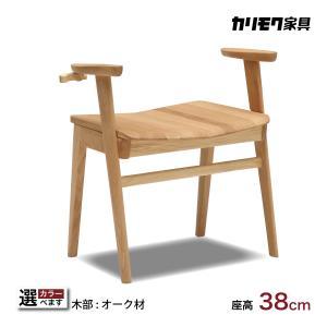 カリモク スツール CU1107 アーム付 オーク材 5色 立ち上がり サポート 玄関椅子 おしゃれ 国産 karimoku|karimokutokuyaku