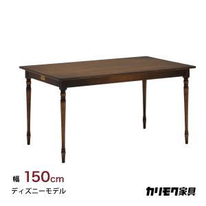 カリモク 【ミッキーデザイン】 ダイニングテーブル D352K2ZD 食堂テーブル 幅150x奥行90x高69cm オトナディズニースタイル|karimokutokuyaku