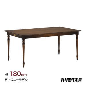 カリモク 【ミッキーデザイン】 ダイニングテーブル D352M2ZD 食堂テーブル 幅180x奥行90x高69cm オトナディズニースタイル|karimokutokuyaku
