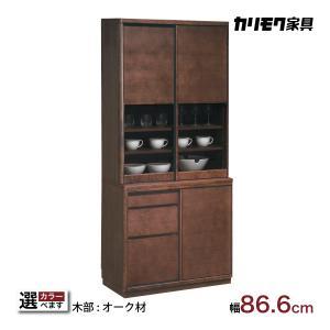 カリモク 引き戸 食器棚 【ET3410】 幅86.6cm 耐震対策 オーク材 3色 木製カップボード シンプル 国産 karimoku|karimokutokuyaku