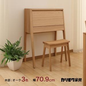 カリモク コンパクト ドレッサー QT2811 オーク材 3色 PCデスク リビングにスッキリ シンプル 天然木 国産 karimoku|karimokutokuyaku