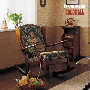 カリモク ロッキングチェア RC6002AK/GK 張地2種 コロニアルウォールナット色 カントリー アンティーク 国産 karimoku|karimokutokuyaku