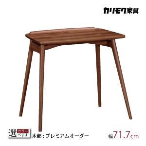 カリモク サイドテーブル TU1107 プレミアム樹種 3色 天板巾65cm PCテーブル ミニデスク コンパクト 机 国産 karimoku|karimokutokuyaku