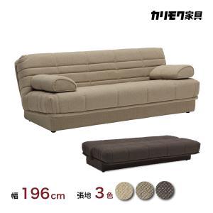 カリモク 布張りソファーベッド YA5503/AB・UB・ZB 張地3色 収納付き クッション付 省スペースで可動 シンプル 国産 karimoku|karimokutokuyaku