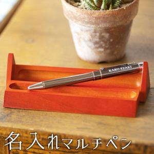 マルチペン ボールペン シャープペン 名入れ 送料無料 プレゼント ギフト 名入れマルチペン 木箱ケース入り karin-e