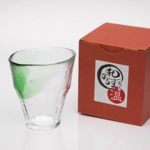 焼酎グラス 名入れ 送料無料 プレゼント ギフト お湯割り焼酎グラス ぬくもり|karin-e|03