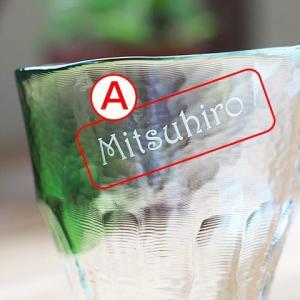 焼酎グラス 名入れ 送料無料 プレゼント ギフト お湯割り焼酎グラス ぬくもり|karin-e|04