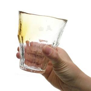 焼酎グラス 名入れ 送料無料 プレゼント ギフト お湯割り焼酎グラス ぬくもり|karin-e|06