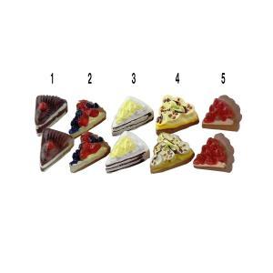 カットケーキ 2個 約12×10mm |karin-style