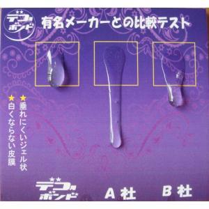 デコ用ボンド ピッカー付|karin-style|03