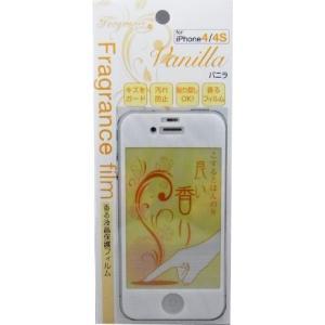 バニラの香り ホワイト (iphone4/4s)|karin-style