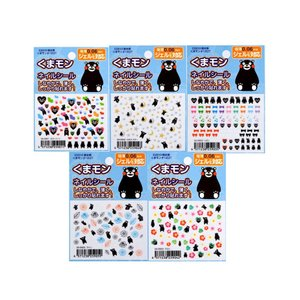 くまモンネイルシール 10枚セット|karin-style