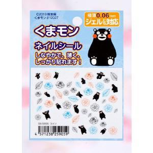 くまモンネイルシール ライン|karin-style