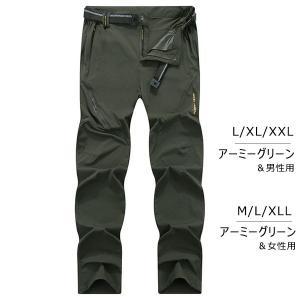 トレッキングパンツ 登山ズボン 速乾 ロングパンツ クライミングパンツ アウトドアパンツ 登山パンツ 男女兼用|karin|10