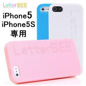 iphone5 iphone5Sシリコンケース karin