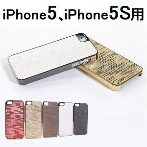 iphone5 iphone5S ケース ハードケース ジャケット karin