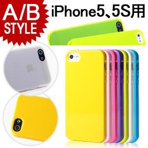 iphone5 iphone5Sケース カバー ジャケット TPU karin
