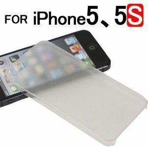 iphone5 iphone5Sケース ハードケースカバー karin