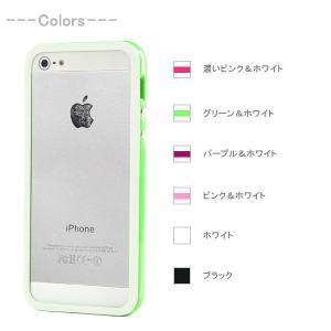 iPhone5、iphone5Sバンパーケース フレームジャケットバンパー|karin|02