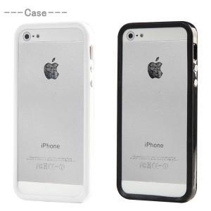iPhone5、iphone5Sバンパーケース フレームジャケットバンパー|karin|03