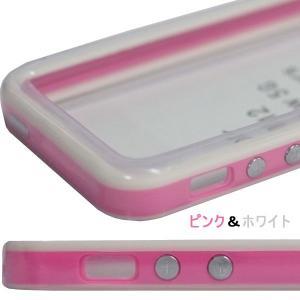 iPhone5、iphone5Sバンパーケース フレームジャケットバンパー|karin|04